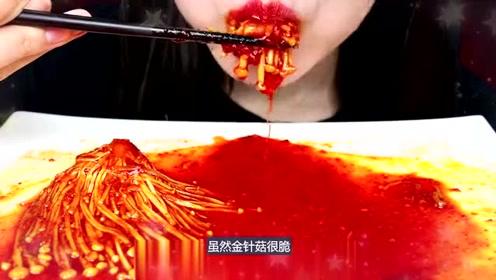 一大盘红彤彤的金针菇,大口大口的吃,有什么感觉
