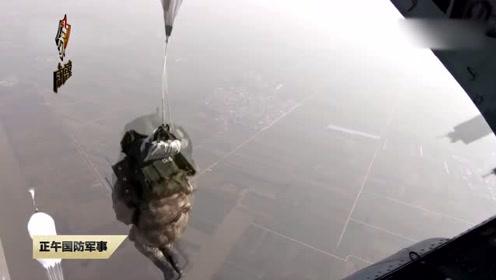 直击演训一线:集团军严寒砺兵,极端环境下组织伞降训练
