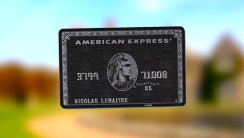 小伙带黑卡订购200万迈凯伦,刷卡的那一刻太酸爽了,不愧是土豪