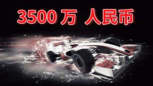 为什么中国没有F1车手?