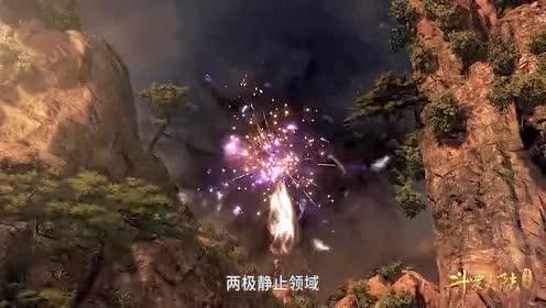 重温《斗罗大陆》经典镜头!唐昊:你输了!教皇!!