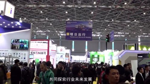 第15届Automechanika Shanghai盛大开幕