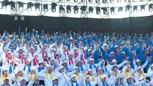 北京冬奥会赛会志愿者启动全球招募