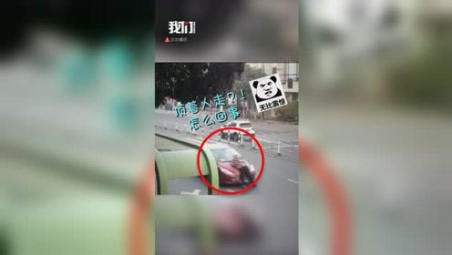 女儿与父亲吵架被阻上班怒了 驾车顶行父亲一公里