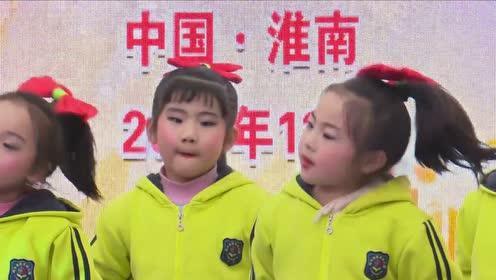 2019年12月5日 都市新闻(高清)