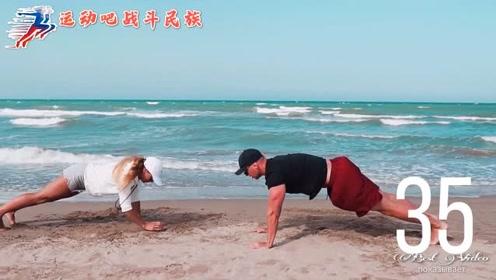 俄罗斯情侣海边健身,风太大吹翻我的狗粮盆