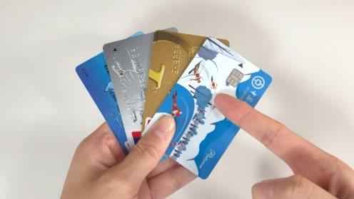 长期不用的银行卡,不存钱不销户,会有什么后果?会欠银行钱吗?