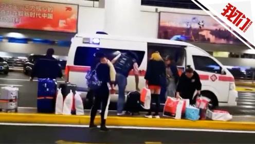 救护车闪着警灯在机场接机?上海机场:系员工私自违规使用
