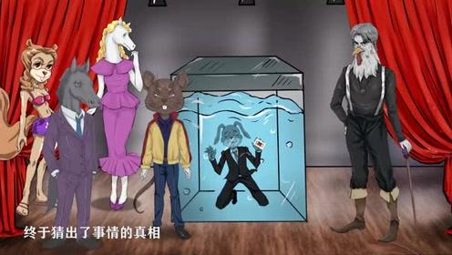 烧脑推理:魔术师惨死舞台!最残忍的死亡魔术!