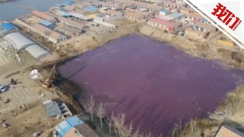 记者探访河北廊坊肖家堡村污染坑塘:粪水直排 当地纪委介入