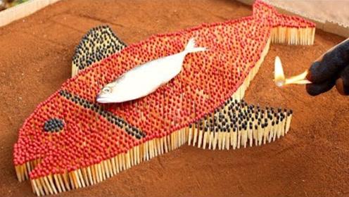 将数万根火柴拼成鱼的形状,老外放上一条鲜鱼点燃,网友:香味都飘出了屏幕