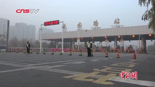 河南多地发布大雾红色预警全省解除因雾管制高速路段