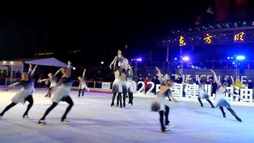 """在东方明珠脚下滑冰!""""冰飞扬""""冰上嘉年华启动"""