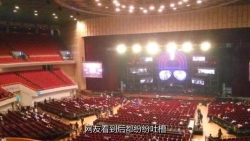 误以为自己很红,硬是包下上海大舞台表演,网友:我都替你尴尬!