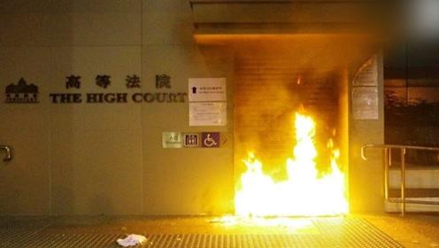 火烧法院太猖狂  谭惠珠:破坏法治 香港人已厌烦暴乱