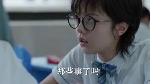 邓小琪和林妙妙绝交,谁料报应来的太快,竟反被全班同学孤立,活该!
