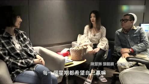 可爱的陈慧琳:我只喜欢轻松的工作呀!