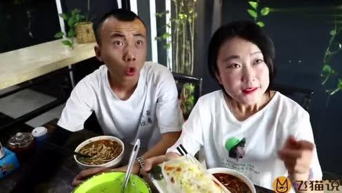 美女吃饭点了份牛肉汤!没想服务员竟端来一碗白开水!真有趣!