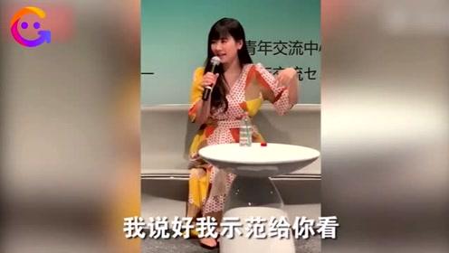 嫁给台北老公后的福原爱,完美展示东北话和台湾腔的无缝切换,语言天赋绝了