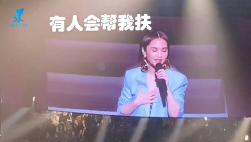 杨丞琳演唱会内衣吊带断了,捂胸口笑侃粉丝:有人会帮我扶