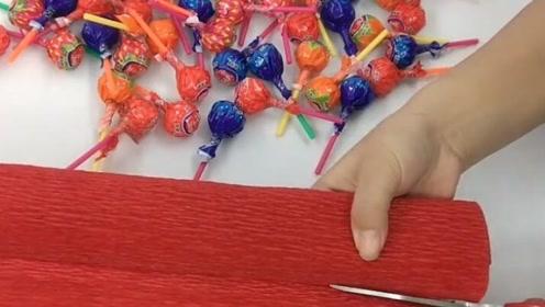 熊孩子快把家里的棒棒糖全吃完了,这样包起来还能找到吗?