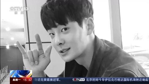 央视揭韩国娱乐圈自杀魔咒