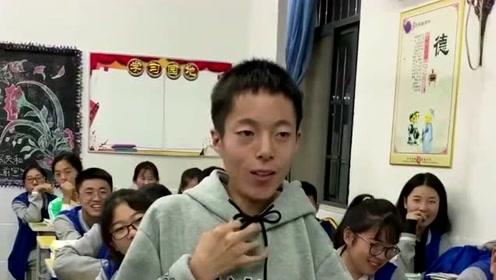 班级男同学模仿韩美娟说话,开口的几个字也太像了,怕是让他附体了吧!