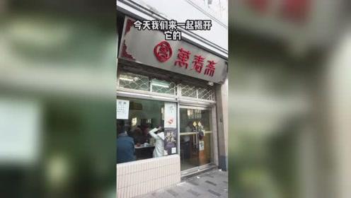 大胃王吃播 上海第一小笼!不服评论区Battle啊
