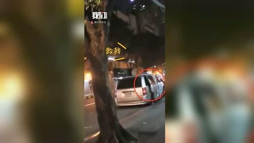 恐怖!中国女子在菲律宾被人当街绑架 当局提醒公众警惕