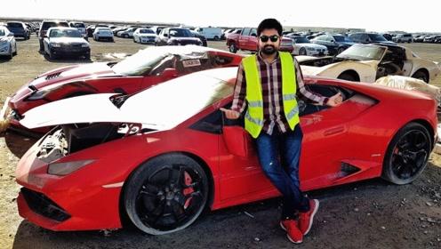 迪拜废车场一辆兰博基尼多少钱?普通人买得起吗?