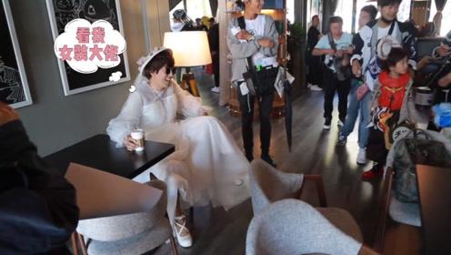 《第二次也很美》幕后花絮,张鲁一的女装扮相,这个造型还真是一言难尽呀!