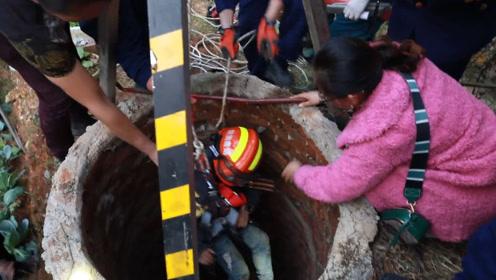 娄底7岁男童掉入30米深井 现场救援画面曝光