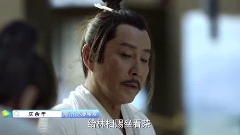 《庆余年》庆帝面前四人对峙,范闲:为什么就我被罚站