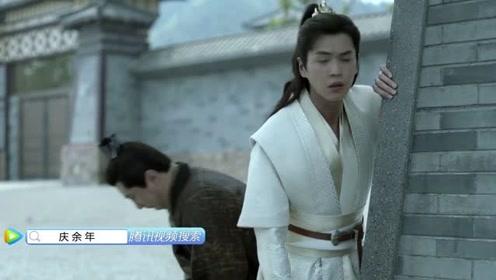 《庆余年》王启年扔飞刀,太子反而被抓走,笑晕了!