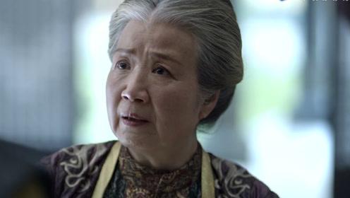 庆余年:范闲奶奶身份竟这么高贵,庆帝当场下跪,范闲看傻眼了!