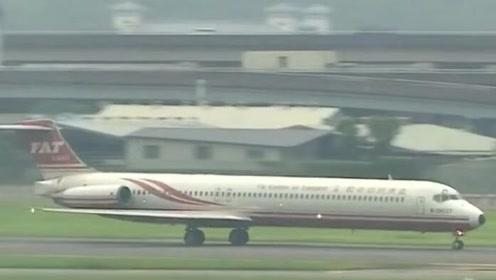 震动全台!台湾远东航空突然无预警停运 500多人滞留海外