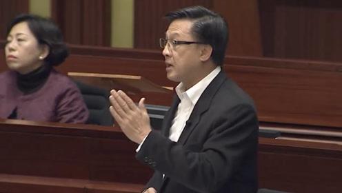 遭反对派议员动议谴责 何君尧现场霸气回复:真金不怕洪炉火!