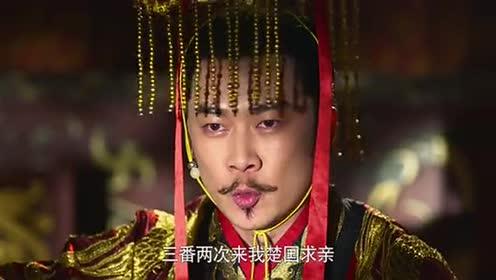 没想到姝公主也来到了!王兄想把她嫁给赵王!可姝公主却不愿意!