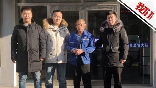 呼伦贝尔3人抢劫并轮奸妇女 其中1人潜逃25年后落网
