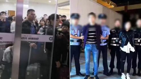 西安连杀2人恶魔和女友潜逃 三亚机场被警方抓获