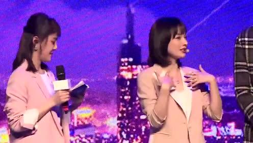 韩火火邀刘诗诗拍杂志,吴昕却耿耿于怀,范湉湉称她有心机