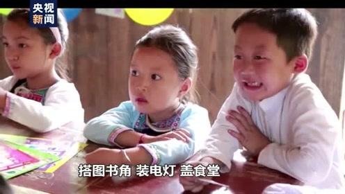 澳门青年志愿者协会裴承贤:将志愿服务延伸到内地的偏远山区