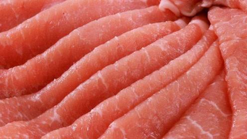 """猪肉放冰箱多久就不能食用?超过这个时间会变成""""僵尸肉"""",少吃"""