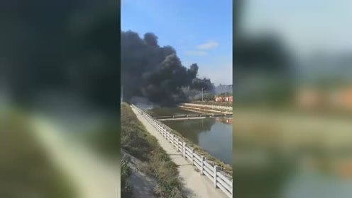 """突发!福建龙海一废弃工厂拆迁时起火 黑烟如""""巨龙""""冲天"""