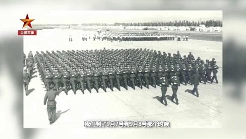 她们就是新中国第一批受阅女兵