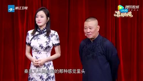 """第12期:宋小宝雪地玩""""吃鸡""""海报"""