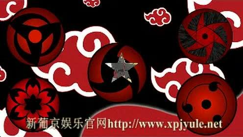 火影忍着¥#%¥…%%¥%#%澳门新葡京赌场官网