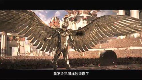 《神战:权力之眼》三界版预告