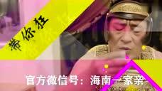 2016-7-31周日体彩七星彩说码视频第1874期