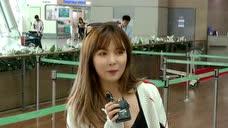 160930 金泫雅 仁川国际机场出境 YES娱乐新闻报道